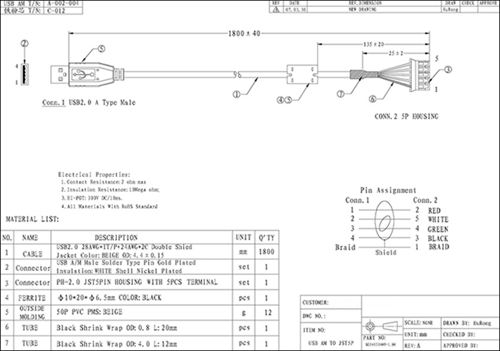 电阻屏连接线                                usb